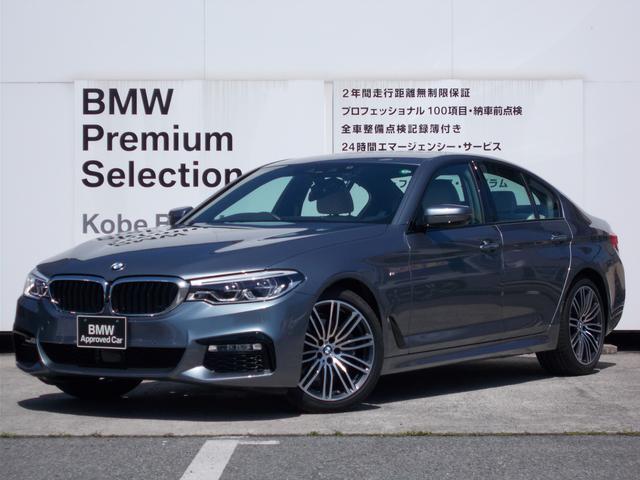 BMW 5シリーズ 523d Mスポーツ ブルーストーン アイボリーレザー ヘッドアップディスプレイ アクティブクルーズコントロール 電動リアゲート 19インチAW アラウンドビューモニター コンフォートアクセス 禁煙車 衝突被害軽減ブレーキ