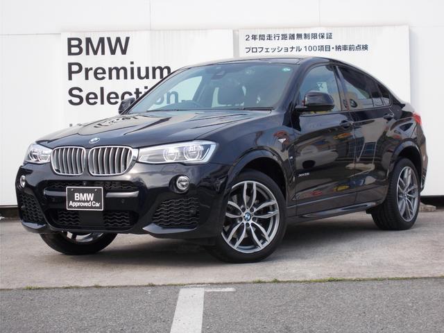 BMW xDrive 35i Mスポーツ 1年間走行距離無制限保障 ヘッドアップディスプレイ プライバシーガラス 電動リアゲート コンフォートアクセス クルーズコントロール ブラックレザー パーキングディスタンスコントロール