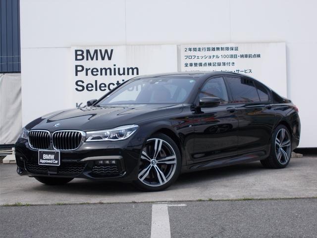 BMW 750Li Mスポーツ リアコンフォートPKGプラス レーザーライト 純正20インチAW スカイラウンジサンルーフ コニャックブラウンレザー ブラックサファイヤ ヘッドアップディスプレイ アクティブクルーズコントロール