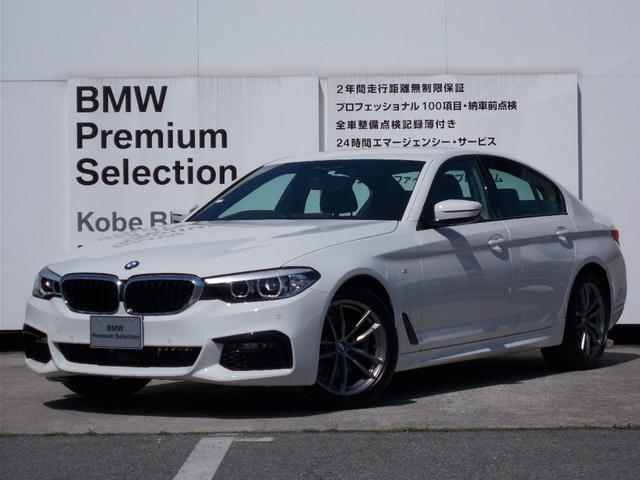 BMW 5シリーズ 523d xDrive Mスピリット LEDヘッドライト アクティブクルーズコントロール ステアリングアシスト 衝突軽減ブレーキ 車線逸脱防止 18インチアルミホイール ヘッドアップディスプレイ トップビューカメラ 全周囲センサー ETC
