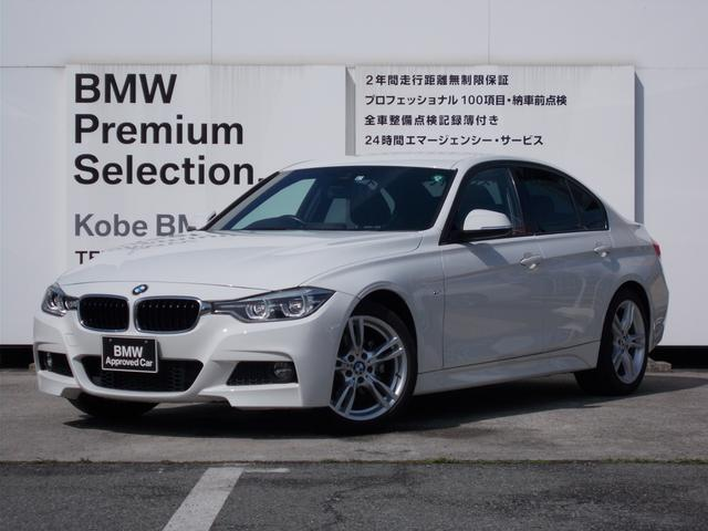 BMW 318i Mスポーツ 軽減ブレーキ 車線逸脱警告 車線変更警告 純正HDDナビ バックカメラ LEDヘッドライト Bluetooth接続 USB接続 クルーズコントロール ミラーETC