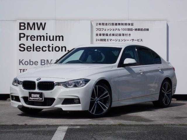 BMW 340i Mスポーツ 黒革 アクティブクルーズコントロール 地デジチューナー 軽減ブレーキ 車線逸脱警告 車線変更警告 純正HDDナビ バックカメラ LEDヘッドライト M19インチアルミ ミラーETC