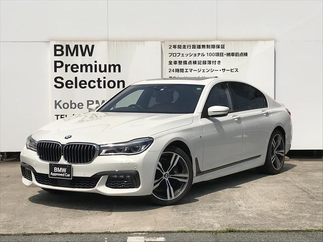 BMW 740i Mスポーツ コニャックレザー レーザーライト ステアリングサポート 軽減ブレーキ 車検逸脱警告 車線変更警告 ガラスサンルーフ 地デジチューナー 電動リアゲート 20インチアルミ ミラーETC