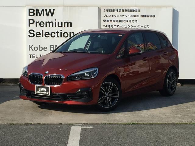 BMW 218dアクティブツアラー スポーツ 禁煙車 ワンオーナー コンフォートパッケージ パーキングサポートパッケージ シートヒーター 純正HDDナビ 純正17インチAW クロスレザーコンビシート 1年間走行距離無制限保障