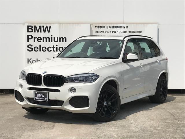 BMW X5 リミテッドホワイト 全国限定80台 ワンオーナー ブラックレザーシート セレクトパッケージ プライムパッケージ アダプティブLEDヘッドライト ハーマンカードンスピーカー リアシートヒーター パノラマガラスサンルーフ