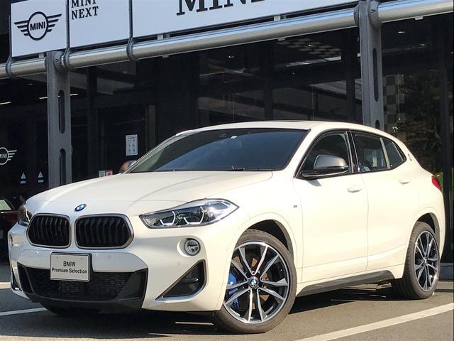 BMW X2 M35i ブラックレザーシート アクティブクルーズコントロール ヘッドアップディスプレイ 電動リアゲート フロントパワーシート フロントシートヒーター パノラマサンルーフ 2年間走行距離無制限保障