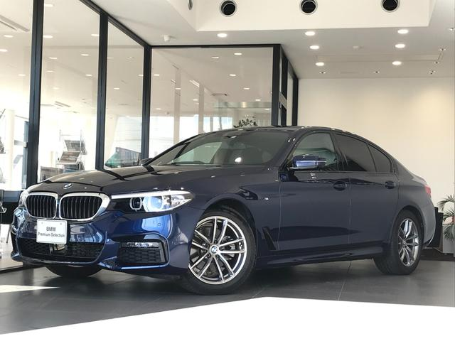 BMW 5シリーズ 523d xDrive Mスピリット ハンドルアシスト付きアクティブクルーズコントロール 衝突被害軽減ブレーキ LEDヘッドライト 純正HDDナビゲーション 純正18インチアルミホイール