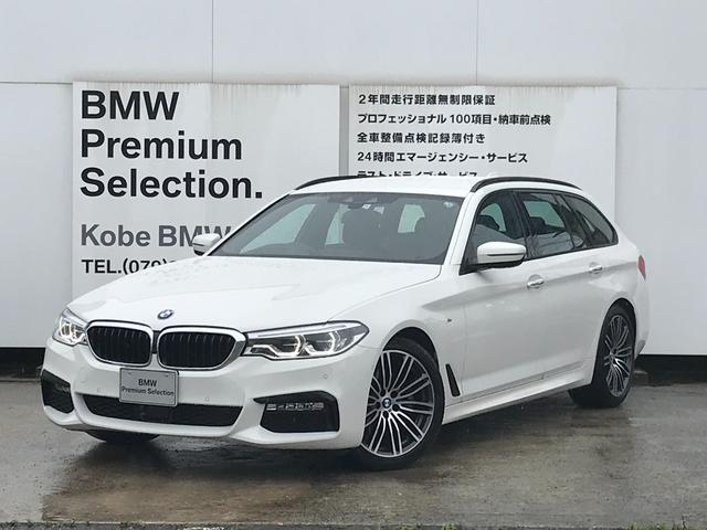 BMW 5シリーズ 523dツーリング Mスポーツ ハイラインパッケージ 黒革 ステアリングサポート ACC 軽減ブレーキ 車線逸脱防止 純正HDDナビ トップビューカメラ LEDヘッドライト ヘッドアップディスプレイ 電動リアゲート ミラーETC