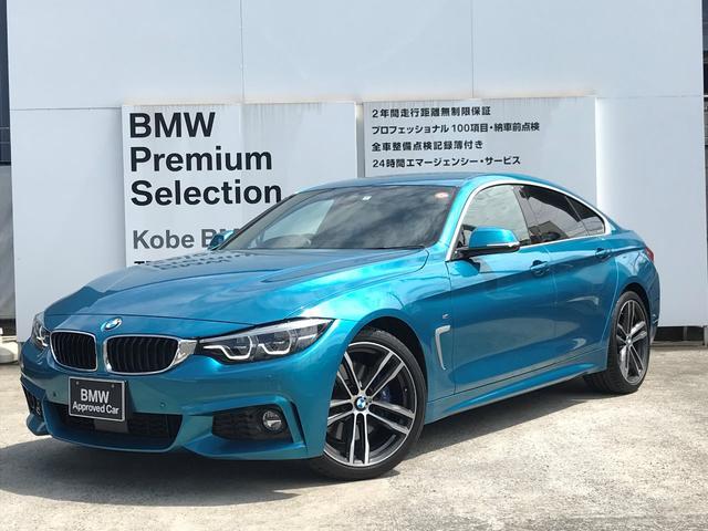 BMW 420iグランクーペ イン スタイル スポーツ 300台限定車 1オーナー ブラックレザーシート シートヒーター アダプティブMサスペンション ヘッドアップディスプレイ 19インチアルミホイール Mブレーキ LEDヘッドライト ACC パワーシート