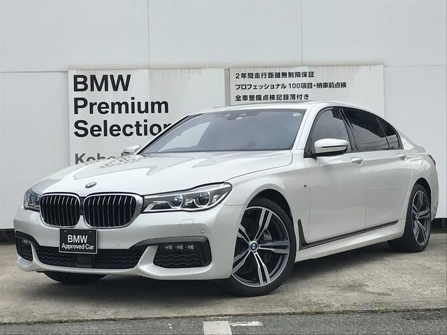 BMW 7シリーズ 740Ld xDrive Mスポーツ コニャックブラウンレザーシート リヤコンフォートパッケージプラス リヤエンターテイメントシステム 20インチアルミホイール パノラマガラスサンルーフ ハーマンカードン ベンチレーションシート