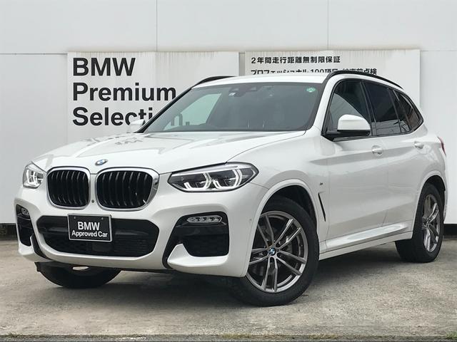 BMW xDrive 20d Mスポーツハイラインパッケージ ワンオーナー モカレザー アクティブクルーズコントロール シートヒーター ヘッドアップディスプレイ LEDヘッドライト 純正19インチアルミホイール メモリー付きパワーシート 衝突軽減ブレーキ ETC