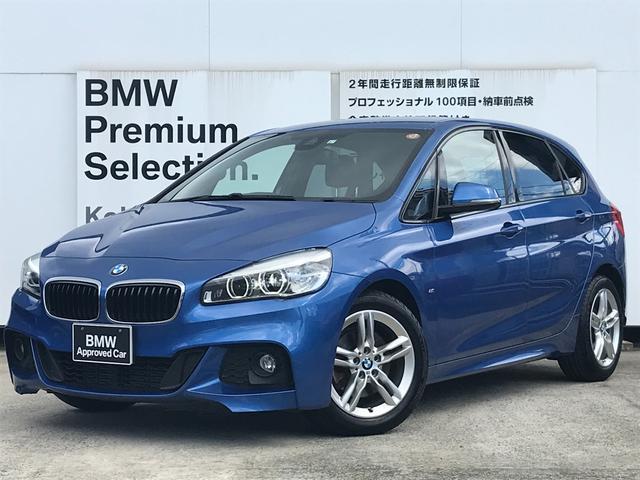 BMW 218iアクティブツアラー Mスポーツ パーキングサポートパッケージ コンフォートパッケージ
