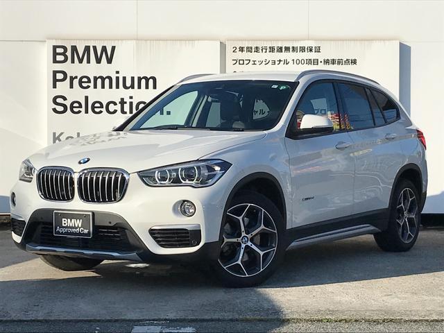BMW X1 xDrive 18d xライン ヘッドアップディスプレイ アクティブクルーズコントロール 電動リアゲート コンフォートパッケージ LEDヘッドライト クロスレザーコンビシート