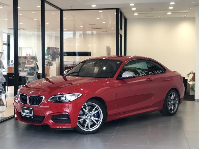 BMW M240iクーペ 軽減ブレーキ車線逸脱防止 純正HDDナビ バックカメラ ブラックレザーシート フロントシートヒーター キセノンヘッドライト ミラーETC