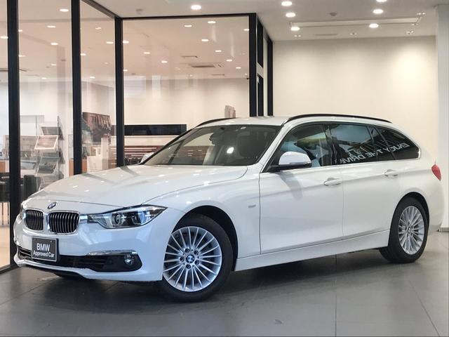 BMW 318iツーリング ラグジュアリー 1オーナー ブラックレザーシート シートヒーター アクティブクルーズコントロール LEDヘッドライト コンフォートアクセス 衝突軽減ブレーキ 車線逸脱防止 純正17インチアルミ 電動パワーゲード