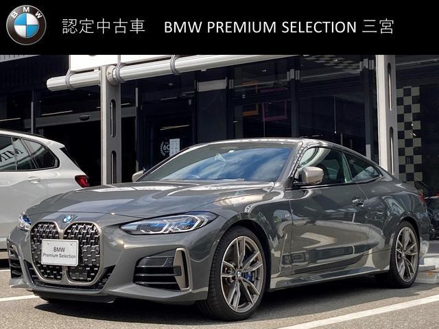 BMW 4シリーズ M440i xDriveクーペ 弊社デモカー ガラスサンルーフ モカレザーシート レーザーライト 19インチアルミホイール ヘッドアップディスプレイ アクティブクルーズコントロール ステアリングアシスト 全周囲カメラ 全周囲センサー