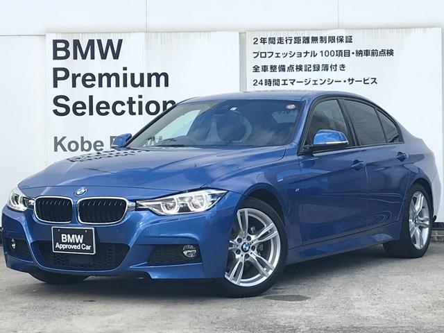 BMW 320i Mスポーツ アクティブクルーズコントロール シートヒーター コンフォートアクセス 純正HDDナビ 純正18インチアルミホイール LEDヘッドライト レーンチェンジウォーニング 衝突被害軽減ブレーキ