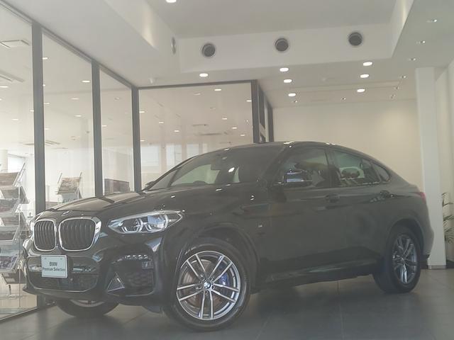BMW xDrive 30i Mスポーツ 黒革  アクティブクルーズコントロール(ハンドルアシスト付き) 禁煙車 純正19インチアルミホイール ヘッドアップディスプレイ アダプティブLEDヘッドライト 地デジTV 電動リアゲート