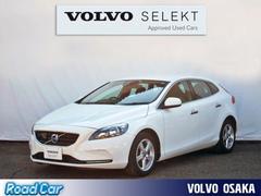 ボルボ V40T4  2014年モデル VOLVO SELEKT