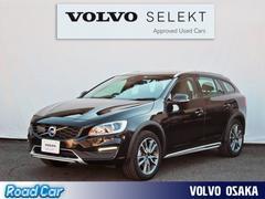 ボルボ V60D4 クラシック 2018年モデル VOLVO SELEKT