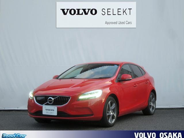 ボルボ D4 モメンタム 2017年モデル VOLVO SELEKT