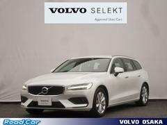 ボルボ V60T5 モメンタム VOLVO SELEKT 試乗車