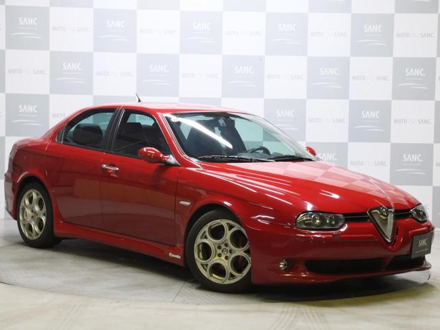アルファロメオ GTA 3.2V6 24V フルセグナビ BOSEスピーカー