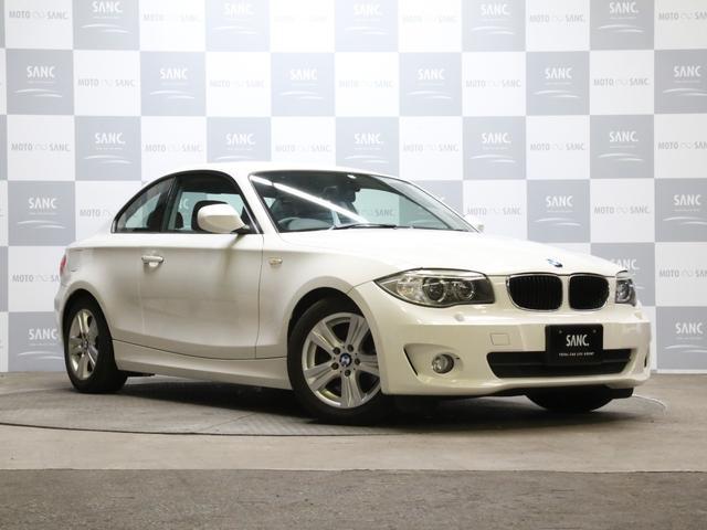 BMW 120iクーペ ハイライン 禁煙 黒レザー スマートキー