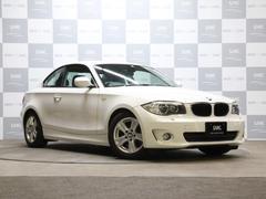BMW120iクーペ ハイライン 禁煙 黒レザー スマートキー