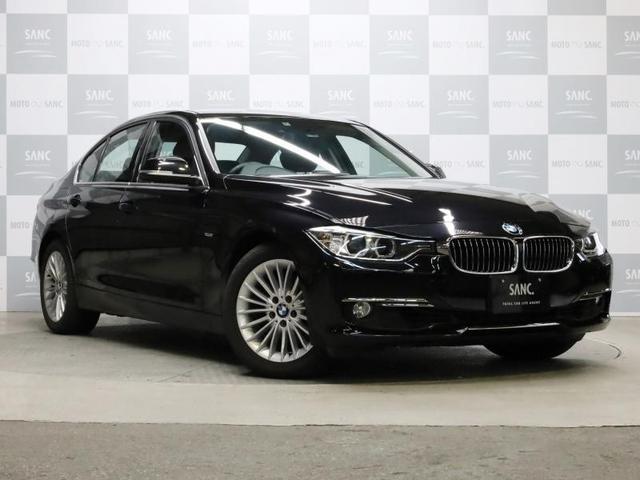 BMW 3シリーズ 320i xDrive ラグジュアリー ヒーター付本革Pシート 純正HDDナビ Bカメ DVD再生 ディーラー整備記録簿 H25.H26.H27