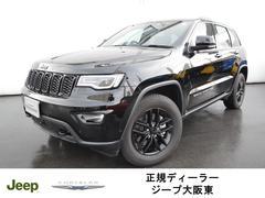 クライスラージープ グランドチェロキー大阪府限定 ナイトエディションFS限定車 4WD