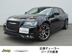 クライスラー 300300S ユーザー様買取車 正規ディーラー車