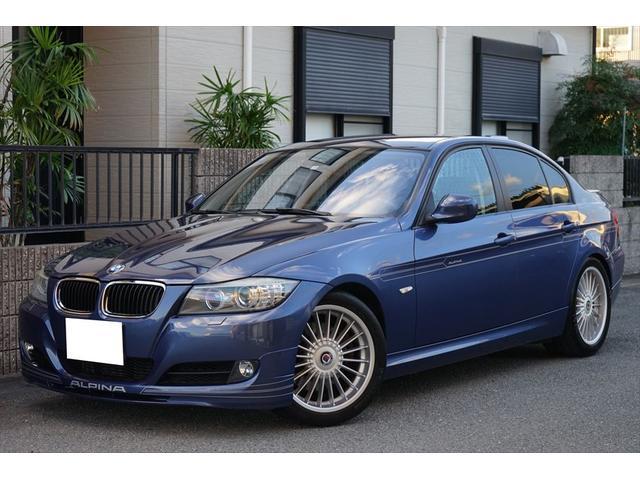 BMWアルピナ ビターボ リムジン 左ハンドル ナビ テレビ ツインターボ