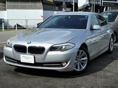 BMW523dブルーパフォーマンス 正規D車 黒革ナビ地デジHID