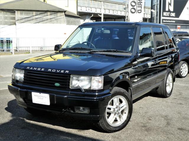 ランドローバー 4.6HSE 正規D車 黒革 サンルーフ ETC 替黒