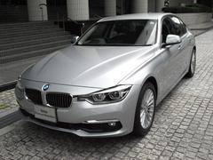 BMW330eラグジュアリー 弊社デモカー プラグインハイブリッド
