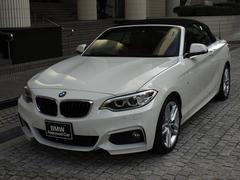 BMW220iカブリオレ Mスポーツ ワンオーナー 弊社下取り車