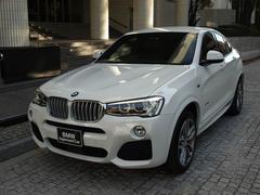 BMW X4xDrive 28i Mスポーツ ワンオーナー 弊社下取り車