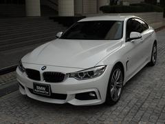 BMW420iグランクーペ Mスポーツ ワンオーナー 弊社下取り車