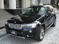 BMW X3xDrive 20d Xライン ワンオーナー 弊社下取り車