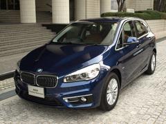 BMW218iアクティブツアラー ラグジュアリー 弊社名義登録車