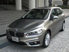BMW218dグランツアラー ラグジュアリー 弊社名義登録車
