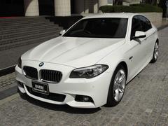 BMW523d Mスポーツ ワンオーナー 弊社下取り車 レザー
