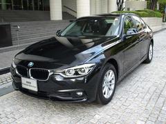 BMW320d 弊社デモカー