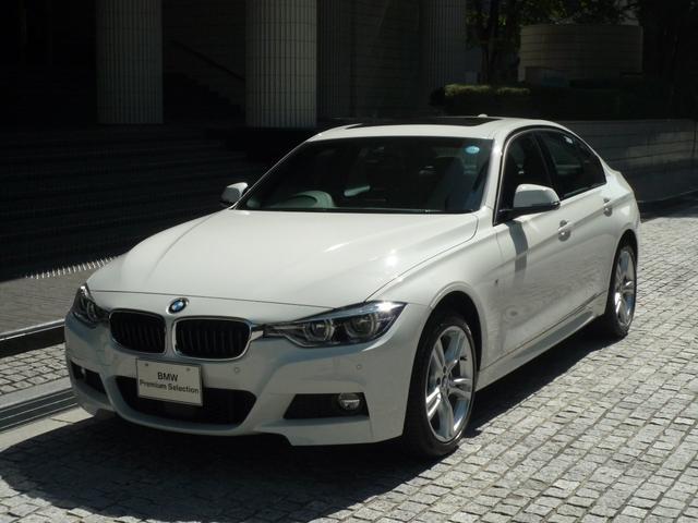 BMW 320i xDrive Mスポーツ 登録済未使用車 4輪駆動