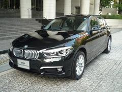BMW118d スタイル 登録済未使用車 コンフォートパッケージ