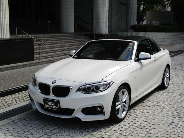 BMW 220iカブリオレ Mスポーツ ワンオーナー レザーシート