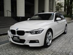 BMW320iツーリング Mスポーツ 弊社下取車 ワンオーナー