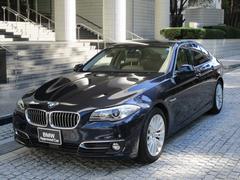 BMW523d ラグジュアリー 弊社下取車 ワンオーナー