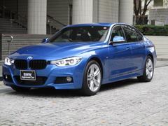 BMW318i Mスポーツ LEDヘッドライト衝突軽減ブレーキ